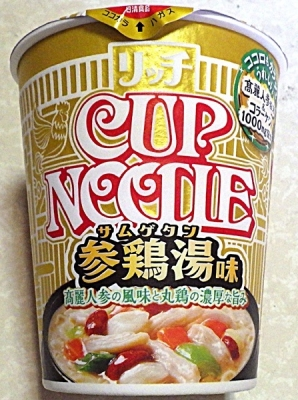 3/16発売 カップヌードル リッチ 参鶏湯味