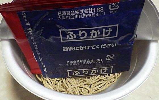 3/30発売 汁なしどん兵衛 ラー油香るラーそば(内容物)