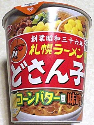 1/25発売 札幌ラーメンどさん子監修 コーンバター風味噌ラーメン