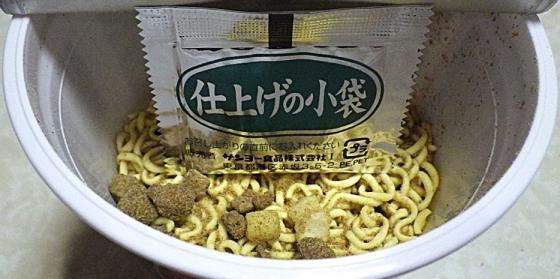 3/22発売 銀座カリー風味ヌードル 中辛(内容物)