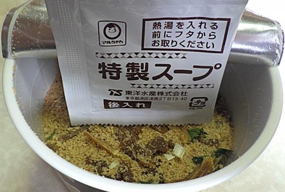 5/19発売 麺屋 極鶏 鶏だく 極濃鶏白湯ラーメン(内容物)