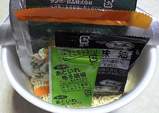 1/25発売 博多華味鳥監修 博多極上鶏白湯ソバ(内容物)