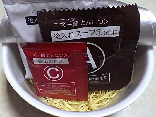 2/15発売 一蘭 とんこつ(内容物)