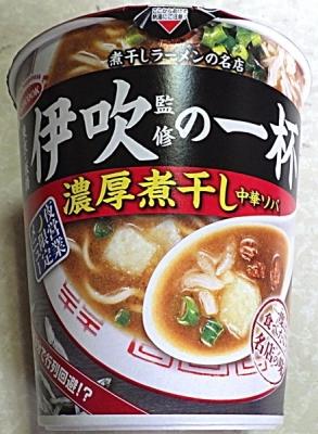 5/25発売 一度は食べたい名店の味 伊吹監修の一杯 濃厚煮干し中華ソバ
