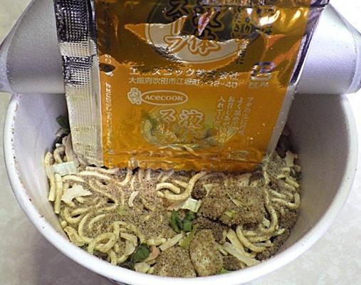 5/25発売 一度は食べたい名店の味 伊吹監修の一杯 濃厚煮干し中華ソバ(内容物)