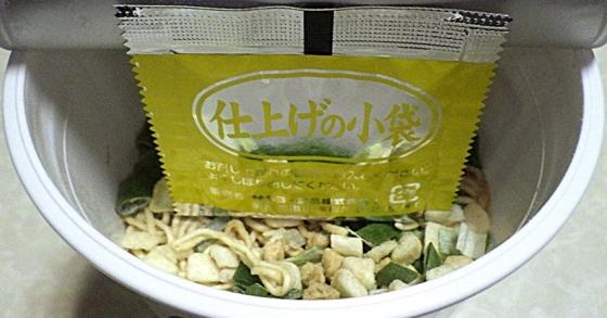 5/17発売 貝節麺ライク監修 貝だし塩らーめん(内容物)