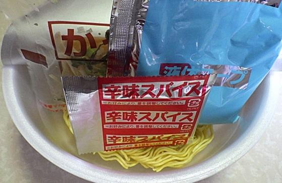 4/20発売 銀座香味徳監修 鳥取ゴールド レッドスパイシー(内容物)