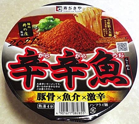 1/25発売 麺処井の庄監修 辛辛魚らーめん(2021年)