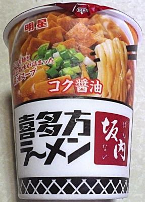 4/14発売 喜多方ラーメン坂内 コク醤油
