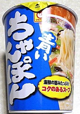 2/2発売 マルちゃん 縦型ビッグ 青いちゃんぽん