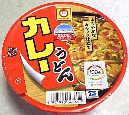 4/17発売(?) マルちゃん カレーうどん イズミヤ100周年記念商品