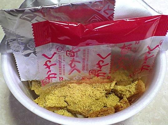 4/17発売(?) マルちゃん カレーうどん イズミヤ100周年記念商品(内容物)