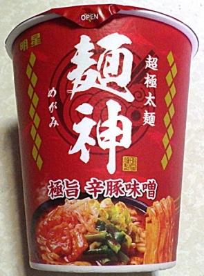 3/15発売 麺神カップ 極旨辛豚味噌
