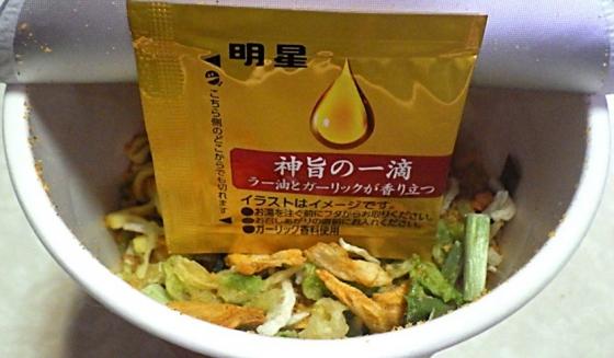 3/15発売 麺神カップ 極旨辛豚味噌(内容物)