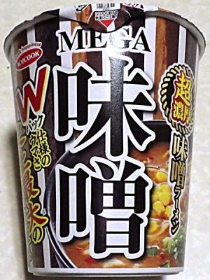 10/26発売 MEGA味噌 超濃厚味噌ラーメン(2020年)