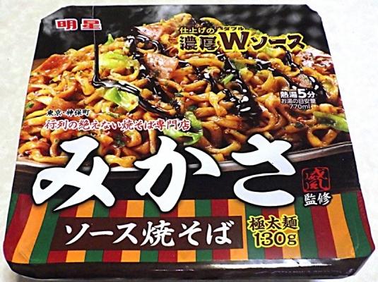 9/28発売 みかさ監修 ソース焼そば(2020年)