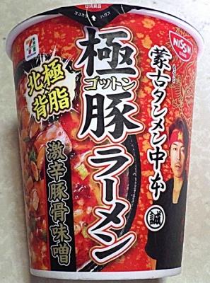 2/22発売 蒙古タンメン中本 極豚ラーメン 激辛豚骨味噌