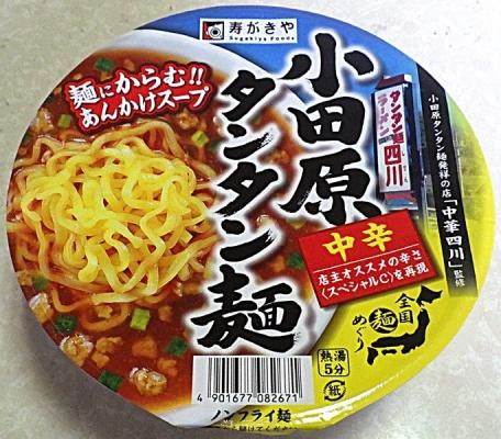 2/24発売 全国麺めぐり 小田原タンタン麺 中辛