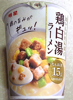 3/30発売 おいしいたんぱく 鶏白湯ラーメン