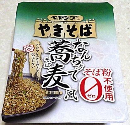 3/22発売 ペヤング なんちゃって蕎麦風
