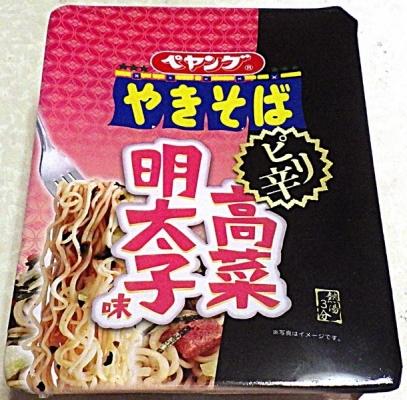 4/5発売 ペヤング ピリ辛高菜 明太子味やきそば