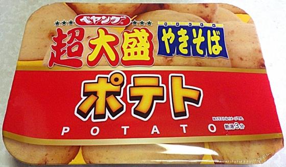 12/14発売 ペヤング ポテトやきそば 超大盛