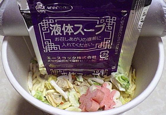 2/17発売 リンガーハットのあさりだしちゃんぽん(内容物)