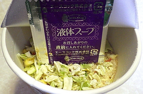 8/31発売 リンガーハットの野菜たっぷりちゃんぽん 柚子胡椒仕立て(内容物)