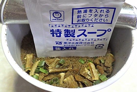 6/9発売 麺屋 六感堂 山椒ブラック(内容物)