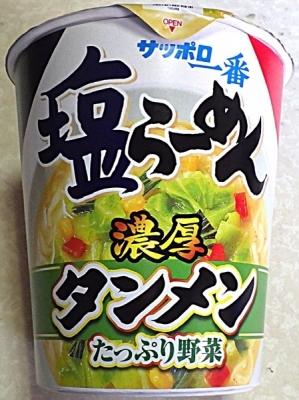 5/11発売 サッポロ一番 塩らーめん 濃厚タンメン