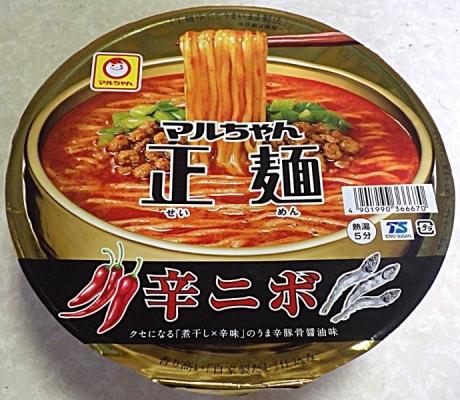 9/7発売 マルちゃん 正麺 カップ 辛ニボ