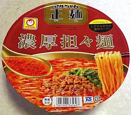 3/3発売 マルちゃん 正麺 カップ 濃厚担々麺