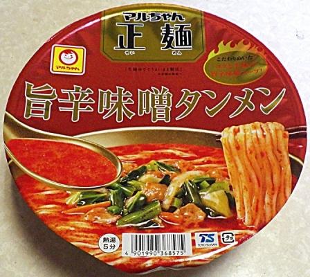 3/2発売 マルちゃん 正麺 カップ 旨辛味噌タンメン