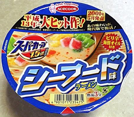 4/19発売 スーパーカップ1.5倍 シーフード味ラーメン
