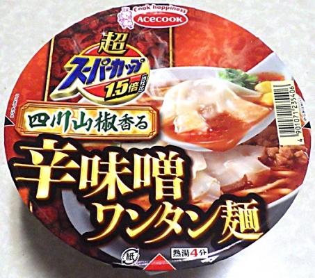 1/11発売 超スーパーカップ1.5倍 四川山椒香る辛味噌ワンタン麺