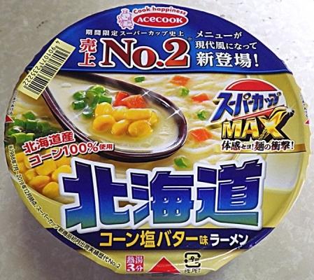 5/25発売 スーパーカップMAX 北海道コーン塩バター味ラーメン