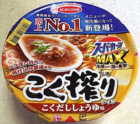 5/25発売 スーパーカップMAX こく搾りラーメン こくだししょうゆ味