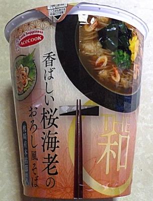 4/6発売 THE和 香ばしい桜海老のおろし風そば