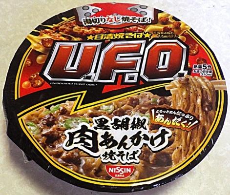 9/7発売 日清焼そば U.F.O. 湯切りなし 肉あんかけ焼そば