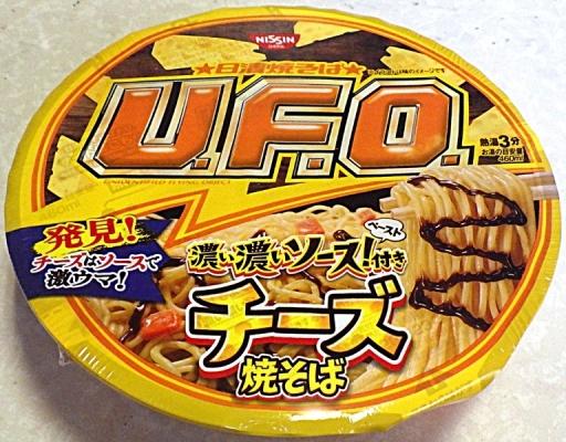 5/18発売 日清焼そば U.F.O. 濃い濃いソースペースト付き チーズ焼そば