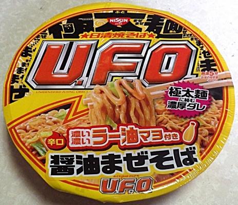 3/29発売 日清焼そば U.F.O. 濃い濃いラー油マヨ付き醤油まぜそば