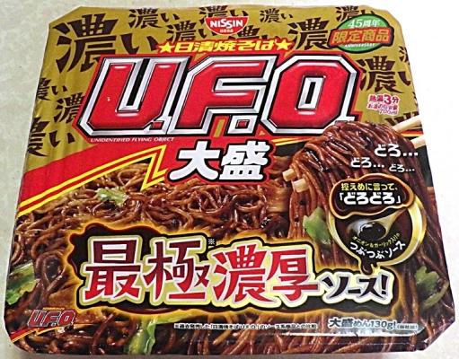 6/7発売 日清焼そば U.F.O. 大盛 最極濃厚ソース