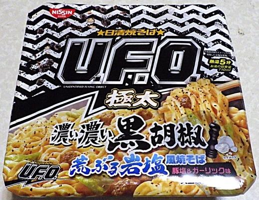 3/22発売 日清焼そば U.F.O. 極太 濃い濃い黒胡椒荒ぶる岩塩風焼そば 豚塩&ガーリック味