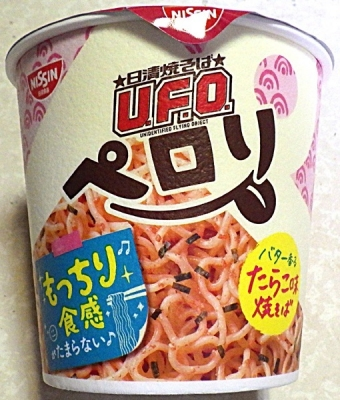 3/22発売 日清焼そば U.F.O. ペロリ バター香るたらこ味