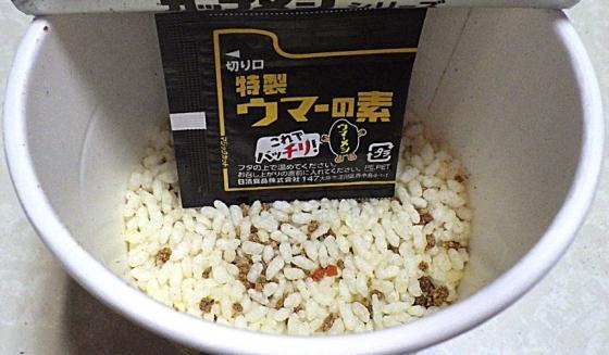 2/8発売 ウマーメシ メキシカンチリ飯(内容物)