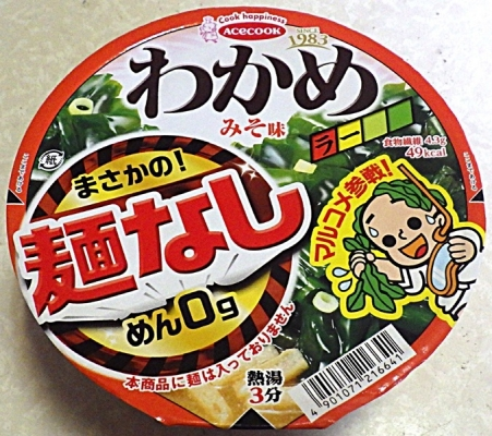 4/26発売 わかめラー まさかの麺なし みそ味