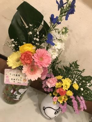 綿麺 17周年! お祝いのお花