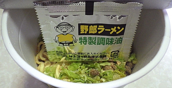 6/8発売 野郎ラーメン ニンニクマシマシ野郎(内容物)