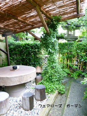 Fairy's Garden-松燈庵 庭