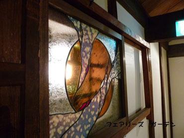 Fairy's Garden-松燈庵 窓